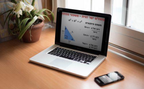 אתר עגורים - לומדים לבגרות במתמטיקה באינטרנט