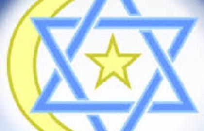 הכנה לבחינת הבגרות בהיסטוריה – היהודים בארצות האיסלם