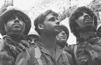 הכנה לבחינת הבגרות בהיסטוריה – מלחמת ששת הימים