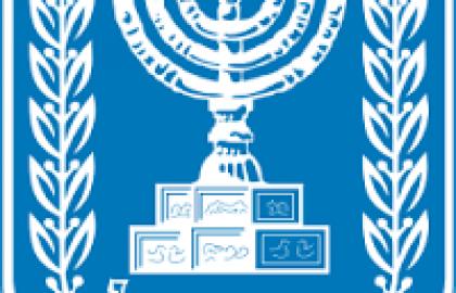 הכנה לבחינת הבגרות בהיסטוריה – פרק ד: סוגיות מתולדות עם ישראל