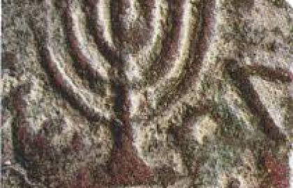 הכנה לבחינת הבגרות בהיסטוריה – בית שני – המרד הגדול והקמת המרכז ביבנה